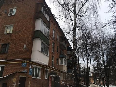 Квартира в Горках-2 - Фото 4