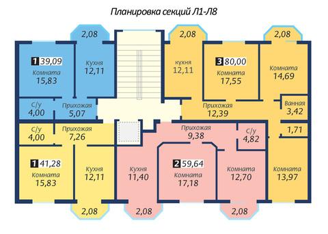 Продам 3к.кв ул. Луговая Новострой 3/9 эт. - Фото 2