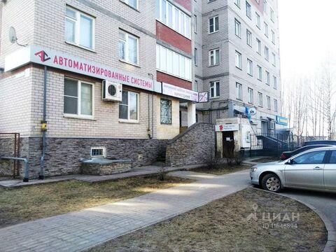 Продажа офиса, Великий Новгород, Ул. Октябрьская - Фото 1