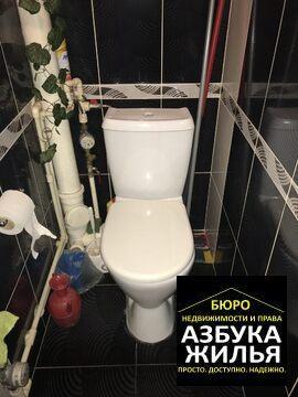 2-к квартира на Инициативной 19 за 1.6 млн руб - Фото 2
