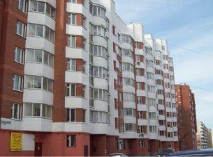 Продажа квартиры, Екатеринбург, Ул. Чайковского - Фото 1