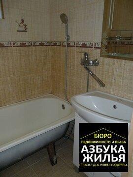 1-к квартира на Шмелёва 11за 950 000 руб - Фото 1