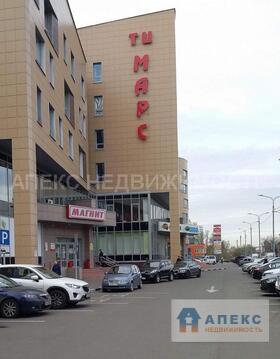 Продажа помещения свободного назначения (псн) пл. 142 м2 под аптеку, . - Фото 3