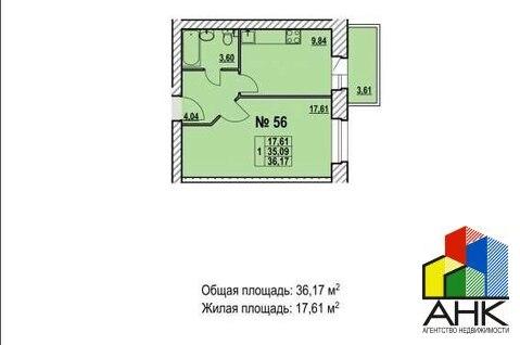 Квартира, ул. Папанина, д.11, Продажа квартир в Ярославле, ID объекта - 328992102 - Фото 1