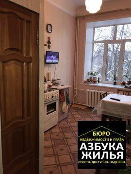 3-к квартира на Ленина 19 за 1.3 млн руб - Фото 3