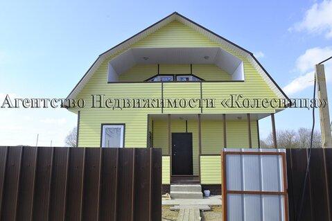Ерденево. Малоярославец. Новый готовый под ключ дом в деревне, ком-ции - Фото 2