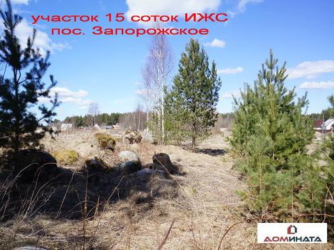 Продам участок 15 соток ИЖС пос. Запорожское - Фото 1
