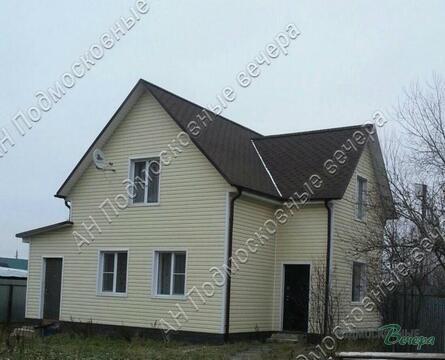 Киевское ш. 40 км от МКАД, Кузнецово, Дом 110 кв. м - Фото 1