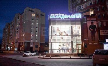 Аренда офиса, Сургут, Ул. Университетская - Фото 1