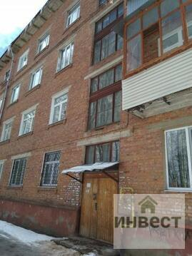 Продается 3 комнатная квартира - Фото 1