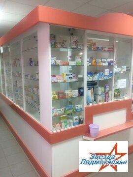 Аптека в г.Дмитров - Фото 2