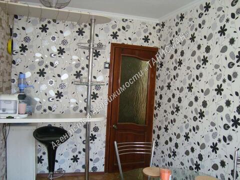 Продам 3-х комнатную квартиру. Ул. Чехова - Фото 2