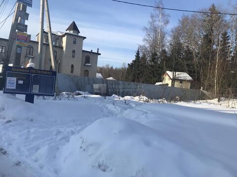 Участок 6 сот. , Минское ш, 35 км. от МКАД. поселок Петелино - Фото 2
