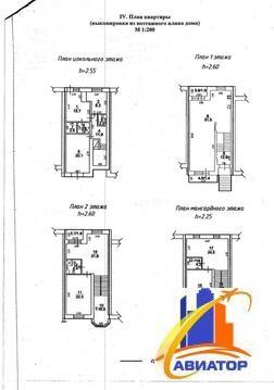 Продается 5 комнатная квартира в Выборге - Фото 2