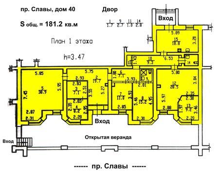 Нжф 181м, 1-этаж, 2 отд/входа, все сети, h-3м, Славы пр. - Фото 5