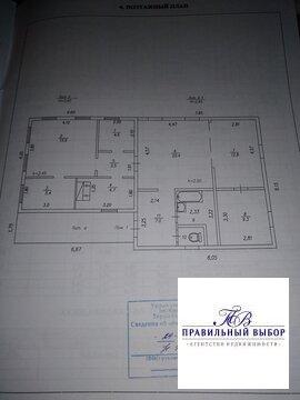 Продам дом по Резервный проезд - Фото 2