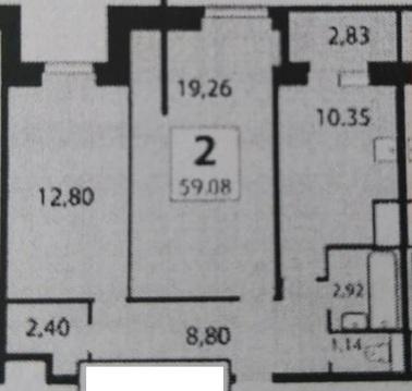 Продаю 2-х комнатную квартиру в ЖК Нахабино - Фото 4