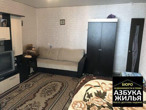 1-к квартира на Новой 1 за 670 000 руб - Фото 3