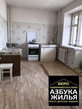1-к квартира на Максимова 25 за 880 000 руб - Фото 5