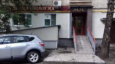 Продажа готового бизнеса, Екатеринбург, Ул. Московская - Фото 2