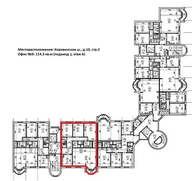 Аренда офиса 114.3 кв.м, м2/год - Фото 5