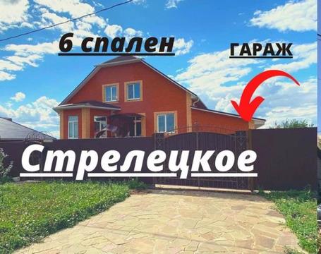 Объявление №65182525: Продажа дома. Белгород