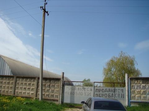 Продается производственная база в пригороде Краснодара! - Фото 3