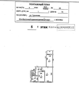 Продается 3-х комнатная квартира г. Москва, ул.Гурьянова д. 75 - Фото 4