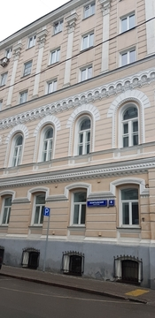 Леонтьевский переулок, д.8, стр.1 - Фото 1