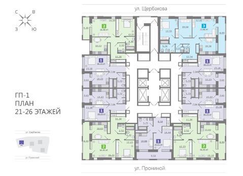 Продажа однокомнатная квартира 38.19м2 в ЖК Каменный ручей гп-1 - Фото 2