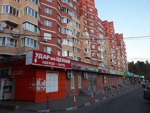 Продажа квартиры, Монино, Щелковский район, Новинское ш. - Фото 1