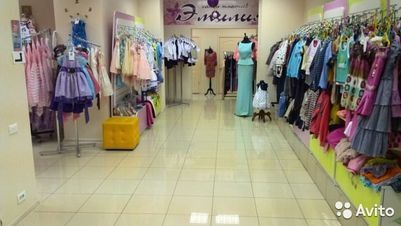 Продажа офиса, Брянск, Ул. Красноармейская - Фото 2