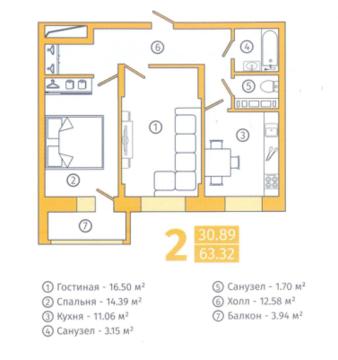 Продажа квартир в новостройке - Фото 1