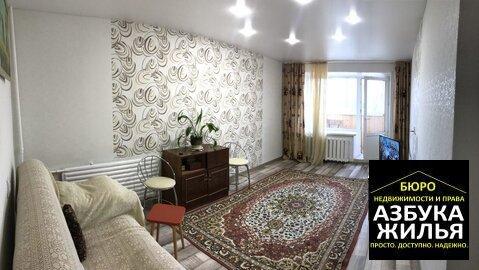 1-к квартира на 50 лет ссср 12 за 1.35 млн руб - Фото 1
