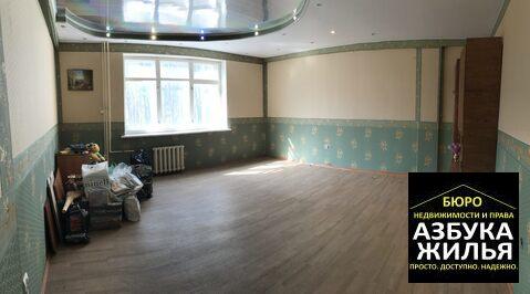 1-к квартира на Алексеева 1 за 1.2 млн руб - Фото 3