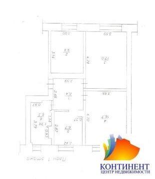 Купите достойную , трехкомнатную квартиру всего за 2600 т.р - Фото 1