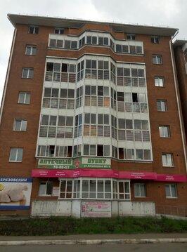 Квартира для большой дружной семьи! две квартиры по цене одной - Фото 1