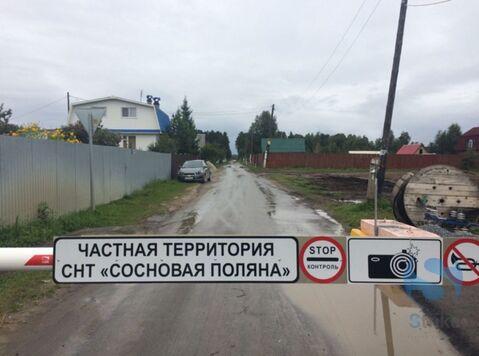 Продажа участка, Тюмень, Тер нст Сосновая поляна - Фото 3