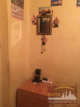 Купить комнату в Егорьевске ул. Октябрьская - Фото 2