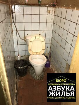Комната на Коллективной 43 за 260 000 руб - Фото 3