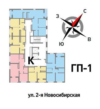 Продажа трехкомнатная квартира 81.9м2 в ЖК Солнечный гп-1, секция к - Фото 2