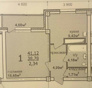 Продажа 1-комнатной квартиры ул.Победная д. 6, ЖК на Победной - Фото 1