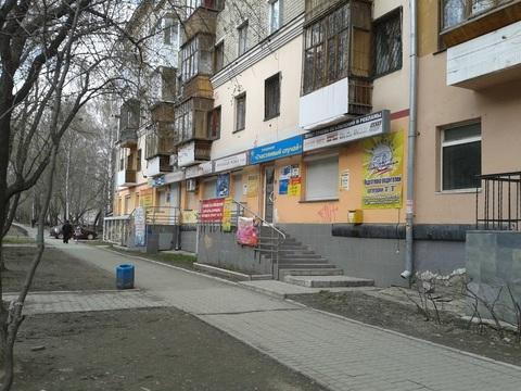 Сдам универсальное помещение площадью 14 кв.м. в Центре Екатеринбурга. - Фото 1