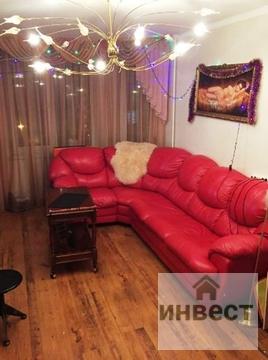 Продается трехкомнатная квартира , МО, Наро-Фоминский р-н, Наро-Фоминск - Фото 1