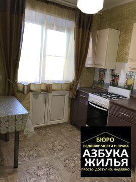 1-к квартира на Дружбы 11 за 1.05 млн руб - Фото 2