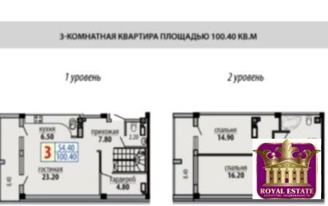 Продажа квартиры, Симферополь, Ул. Смежный переулок - Фото 4