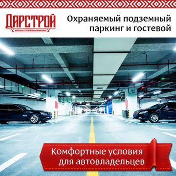 Продажа гаража, Краснодар, Краснодар - Фото 1