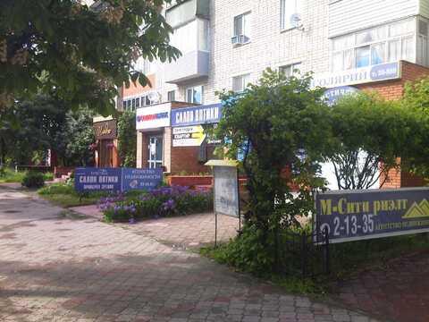 Продается в центральной части города Малоярославца офис по ул.Ленина 3 - Фото 3