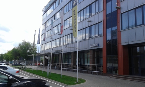 Уютный, комфортный офис 46,5 кв.м. Бизнес центр Класс А - Фото 3