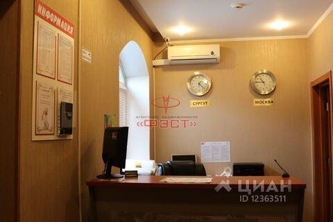 Продажа готового бизнеса, Сургут, Улица Сиреневая - Фото 1